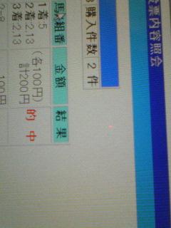 20070612233002.jpg