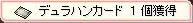 ro_0418_01.jpg