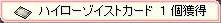 ro_0418_02.jpg