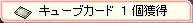 ro_0420_04.jpg
