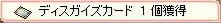 ro_0426_01.jpg