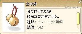 ro_0527_04.jpg