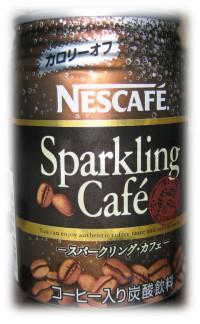炭酸コーヒー「スパークリングカフェ」