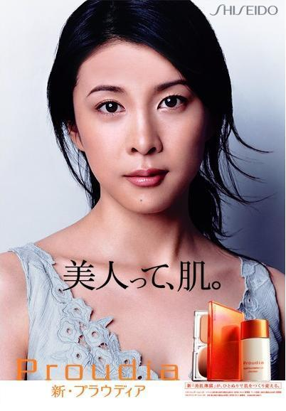 yuuko takeuti 1