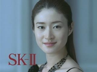 koyuki 8
