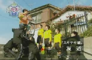 ロスタイムライフ刑事編5