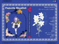 B5_hyousi_Goka.jpg