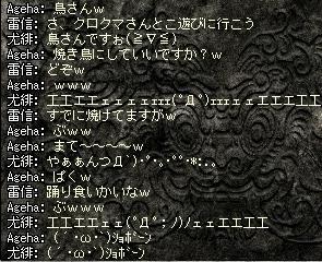 20070414162037.jpg