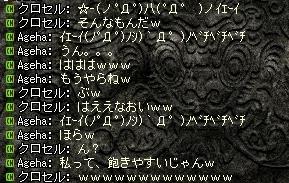 20070416024019.jpg