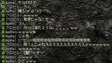 20070416024544.jpg