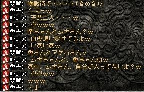 20070417152849.jpg