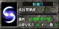 20070419231222.jpg