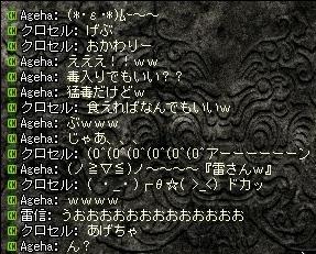20070419231823.jpg