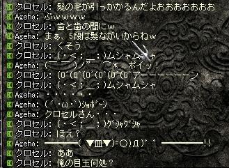 20070419232810.jpg