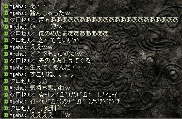 20070419233644.jpg