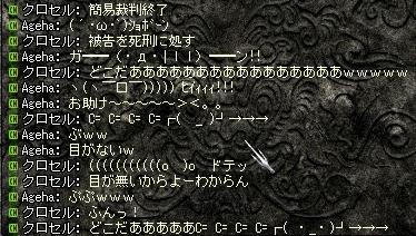 20070419234149.jpg