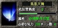 20070421154900.jpg