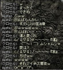 20070421160047.jpg