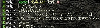 20070423123535.jpg