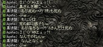 20070618184122.jpg