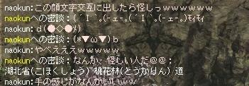 20070811032424.jpg