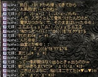 20070816143956.jpg