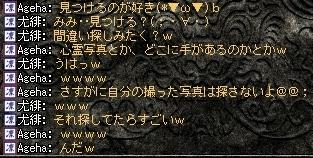 20070816144203.jpg