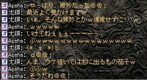 20070816145005.jpg