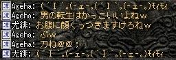 20070816145246.jpg