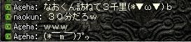 20070827161838.jpg