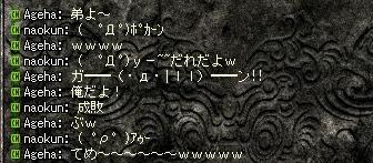 20070827162559.jpg