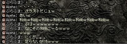 20071025130625.jpg