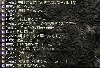 20071025130653.jpg