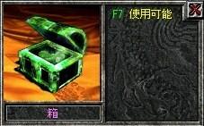 玉300個の箱