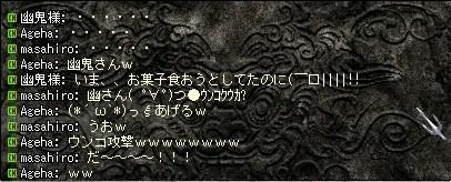 うん・・・・3
