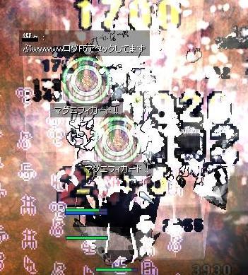 20071109020358.jpg