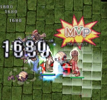 MVP  亀