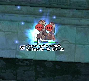 うるる 騎士団赤エモ2