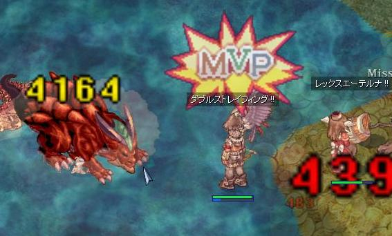 MVP データル