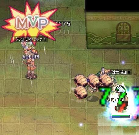 MVP 亀Hun