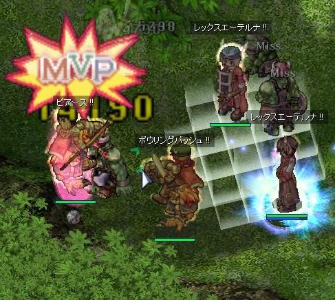 MVP4 道斧