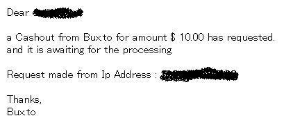 buxto換金方法6