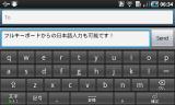 SS_GalaxySL_JP⑦