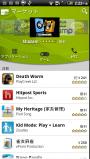 HTC_Z710E_JP⑥