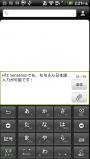 HTC_Z710E_JP⑤