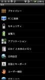 HTC_Z710E_JP③