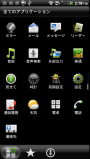 HTC_Z710E_JP②