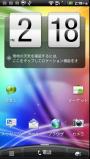 HTC_Z710E_JP①
