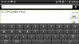 HTC_Z710E_JP⑦
