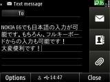 NOKIA_E6_JP④